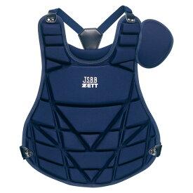 ZETT(ゼット)野球&ソフト少年軟式野球用プロテクターBLP7260A