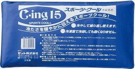【4日20時から5日までP最大10倍】Cing15ボディケアC−ing15 スポーツクール_SIC-1200SIC1200