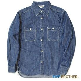 ワークシャツ 【FIVE BROTHER(ファイブブラザー)】 Authentic デニムワークシャツ MEN`S シャツ 6オンスライトデニムシャツ
