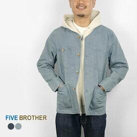 [19SS新作]FIVE BROTHER ファイブブラザー メンズアウター メンズアウター・ジャケット メンズジャケット デニムジャケット デニムアウター デニムカバーオール・151912D アウター デニム ノーカラー メンズ MEN'S 長袖