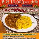 ミックススパイス オリジナルカレーミックス No.001【50g】/ スパイス 粉末 香辛料 カレースパイス カレー粉 カレーパ…
