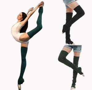 店長お勧め 大人 バレエ レッグウォーマー バレエ用品 膝上丈 無地 単品 かかと穴あり レディース ダンス衣装 ヨガウェア 練習用 運動 体操 カジュアル 暖かい レッ