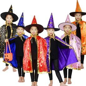 ハロウィン衣装 マント 子供用 クリスマス衣装 男の子 女の子 キッズ コスチューム 仮装 魔女 悪魔 魔法使い 万聖節 変装グッズ ステージ衣装 コスチューム ガールズ ボーイズ パーティー イベント 文化祭 cosplay Halloween