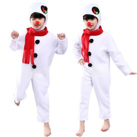 雪だるま衣装 コスチューム スノーマン 子供 ハロウィン衣装 クリスマス衣装 コスプレ衣装 キッズ ダンス衣装 オールインワン サンタ着ぐるみ 変装 仮装 お化け snowman ガールズ ボーイズ パーティー イベント クリスマス祭 フリース着ぐるみ