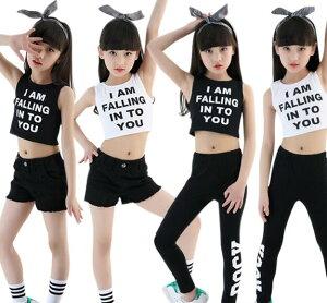 キッズ ダンス衣装 ヒップホップ キッズ ダンス衣装 タンクトップ ショート丈 パンツ ロゴ キャミソール セットアップ ダンス ガールズ 女の子 上下 ダンスウェア レッスン着 練習着