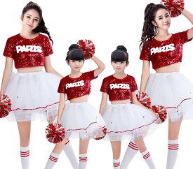 キッズ ダンス衣装 チアガール セットアップ ヒップホップ ダンス衣装 トップス チュチュスカート スカートセット 女の子 ガールズ 上下 おしゃれ ダンスウェア 練習着 演出服