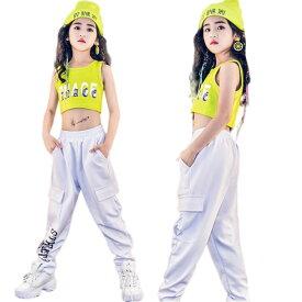 キッズ ダンス衣装 タンクトップ カーゴパンツ セットアップ ヒップホップ ダンス衣装 ガールズ へそ出し ロングパンツ 韓国 キッズダンス 衣装 上下セット ストリート系 ダンスウェア hiphop 買得