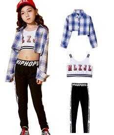ダンス衣装 キッズ ダンス衣装 ヒップホップ 子供服 セットアップ 女の子 チェック シャツ タンクトップ パンツ 3点 韓国 キッズ ダンス衣装 上下 ジャッズ ダンスウェア かっこいい hiphop