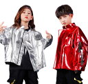 子供服 ヒップホップ キッズダンス ダンス衣装 キラキラ ジャケット キッズ ヒップホップ かっこいい 韓国 …