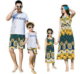 親子ペア ワンピース tシャツ+パンツ ペアお揃い セットアップ 親子 ペアルック カップル レディース 女の子 ワンピース メンズ 男の子 Tシャツ+パンツ 上下セット ご家族お揃い パパ ママ キッズ 御夫婦