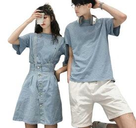 カップル セットアップ 上下セット ペアルック レディース Tシャツ スカート メンズ Tシャツ パンツ お揃いペア 春 夏 ペア衣装 ご夫婦.カップル ペア 部屋着 ルームウェア スウェット ボーダー柄
