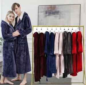 バスローブ ガウン 着る毛布 ルームウェア 防寒 ロング カップル 男女兼用 夫婦 フード付き おしゃれ パジャマ 洗える 暖か もこもこ ふわふわ ペアルック お揃い かわいい メンズ レディー