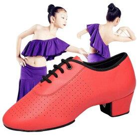 ダンス シューズ 社交ダンス シューズ ラテンダンス ジャズシューズ キッズシューズ ハイヒール 子供靴 モダン シューズ 子供から大人 練習用 初心者 上級者