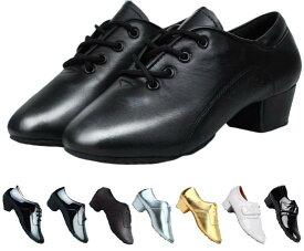 ダンス シューズ 社交ダンス シューズ ラテンダンス ジャズシューズ キッズシューズ ハイヒール 子供靴 モダン シューズ 子供から大人 練習用 初心者 上級者 男の子 メンズ