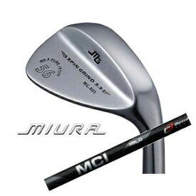 三浦技研MG-R01 (純鉄)MCI SOLID/MILD MC85WEDGE(フジクラ社製)ミウラクラフトマンワールド登録店(Aサポート登録店)MIURA
