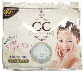 贝诺瓦-CC cc 面膜