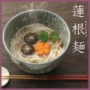 身体にやさしい自然素材のツルツル食感。武富勝彦さんの「蓮根麺」