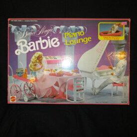 1990年★90's★Barbie ★バービー★ピアノラウンジ★プレイセット★家具・小物★フィギュア★人形★デットストック