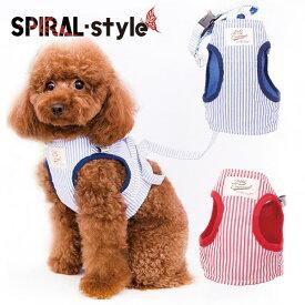 犬 ハーネス ストライプ ハーネス 小型犬 中型犬 春 夏 おしゃれ おもしろ かわいい 可愛い 着せやすい セール ブランド 女の子 男の子 オス メス