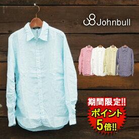【期間限定!! 14000円→2900円】ジョンブル シャツ (13421) リネンシャーリングシャツ メンズ □※返品不可※