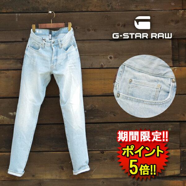 【G-STAR RAW / ジースターロウ】テーパードフィットデニム(51003-8452-4441) Men's □ 3301 Tapered Tobe denim