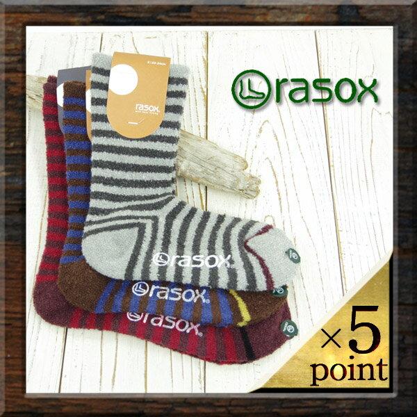 ラソックス 靴下 (ca132cr01) SOFT TOUCH BORDER メンズ&レディース □