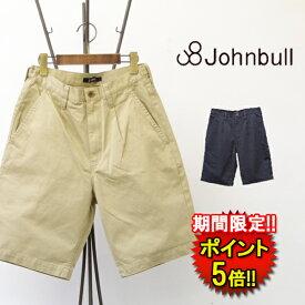 【オフプライス】ジョンブル ショートパンツ (11925) メンズ □※返品不可※