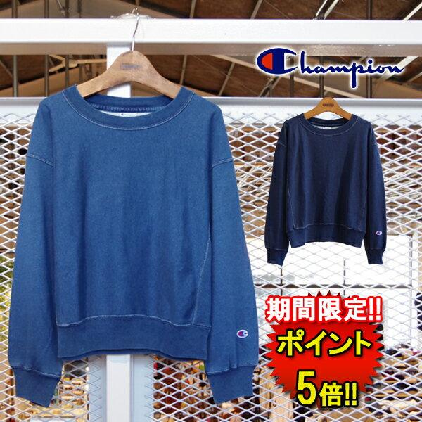 チャンピオン【Champion】リバースウィーブクルーネックスウェットシャツ 10oz (CW-N007) Lady's 2color □