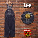 LEE オーバーオール (LM7254-100) LEE OVERALL メンズ □