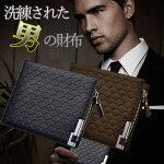 抜群の機能性!コンパクトなメンズ財布で快適さ目指した男のスリムな二つ折り財布!メンズスーパークラシック!ビジネス・カジュアルでも使える洗練された男デザイン/ラウンド財布