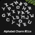 アルファベットチャームシルバーキーホルダーイニシャルパーツファスナーパーツキーホルダー1cm(A〜R)