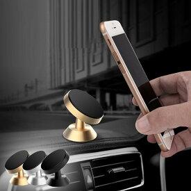 車載ホルダー/強力 スマホホルダー 車載フォルダー 磁気車載 マグネット車載 磁石ガッチリ固定 車載スタンド 車載フォルダー 磁石 iPhone7 iPhone8 xperia