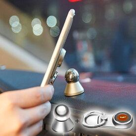 車載ホルダー/スマホリング バンカーリング 強力磁石ガッチリ固定 車載スタンド 車載フォルダー 磁石 iPhone7 iPhone8 xperia