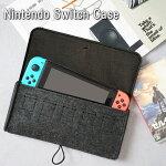 NintendoSwitchスイッチケースニンテンドースイッチケースキャリングケース任天堂スイッチ軽量収納ケースポーチ持ち運び便利