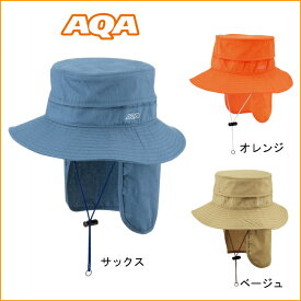 メール便発送OK!!【 AQA 】 アクア UV クールハット 2 ジュニア ( KW-4469 / 子ども向け )