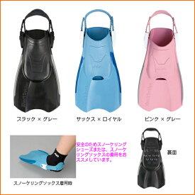 【 AQA 】 アクア ショートトレッカー ( KF-2497H / 男女 ジュニア 兼用 フィン )