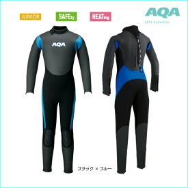 【 AQA 】 アクア キッズ スキンフルスーツ3 ( KW-4507A 子ども向け ウェットスーツ フルスーツ ウエットスーツ )