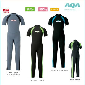 AQA アクア キッズ ウエットスーツ シーガル 2 KW-4505A 2019年モデル 子供用 ジュニア 半袖