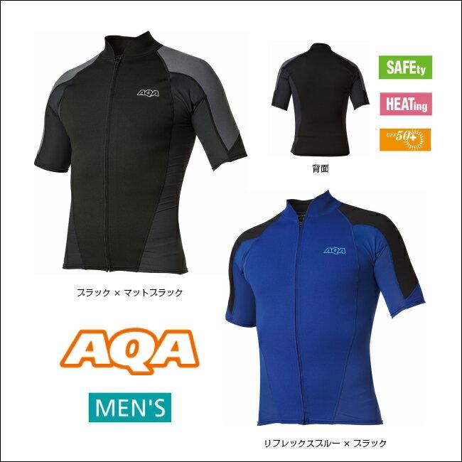 2018年NEW!!【 AQA 】 アクア UV ウエットトップ ジップショート メンズ 2  ( KW-4613 / ウェットスーツ / ラッシュガード / 男性用 / 半袖 )
