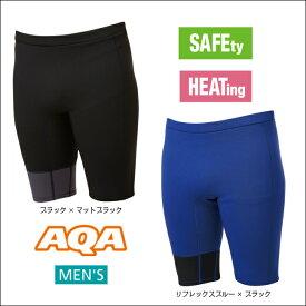 AQA アクア ウエットパンツメンズ  ( KW-4615 / ウェットスーツ / ウェットパンツ / 男性用 )2019年NEW!!