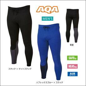 AQA アクア ロングパンツ メンズ  ( KW-4616 / ウェットスーツ / ウエットパンツ / 男性用 )2019年NEW!