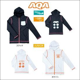 メール便発送OK!!【 AQA 】 アクア UV ラッシュパーカー ジュニア 2  ( KW-4463N / 長袖 / ラッシュガード / 子ども用 )