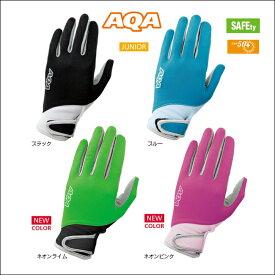 AQA アクア UVライト グローブ キッズ KW-4471A ( 子ども向け )2019年NEW!!メール便発送OK!!