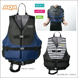 AQA アクア ライフジャケット 3 KA-9020 大人用 男女兼用