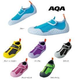 AQA アクア スノーケリングシューズ キッズ ( KW-4473N / 子ども向け )2019年NEW!!