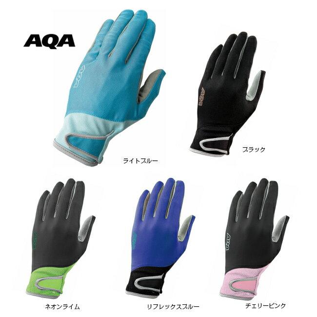 AQA アクア UV ライト グローブ KW-4470A ( 大人向け / 男女兼用 / マリングローブ )2019年NEW!!メール便発送OK!