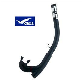 PRO SNOKEL【 GULL 】CANAL2 ガル カナール2ラバー  GS-3065 ( スノーケル / 男女兼用 )