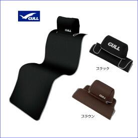 【GULL】ガル シートカバー GA-5127