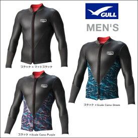 2018年NEWモデル!!【 GULL 】クラシック SKIN タッパー 2 メンズ 3mmネオプレーン GW-6587( ウェットスーツ / ジャケット / ウエットスーツ )