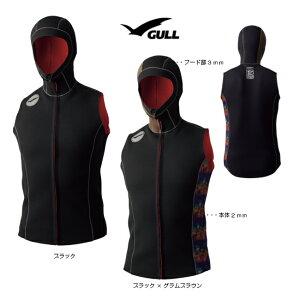 GULL 2mm×3mm FIR フードベスト 3 メンズ GW-6627 ( ラッシュガード / フード / ベスト / 男性用 )2019年新色登場!!